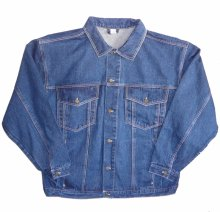 Kup teď Jeans bunda klasická modrá