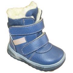 Dětská obuv 1702