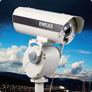 Termovizní systémy pro průmyslové a bezpečnostní