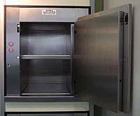 Jídelní výtah s nosností 100 kg
