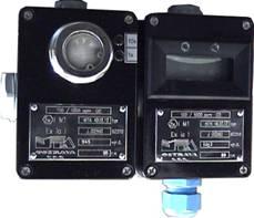 Monitorovací a řídicí systém MTA 11.00