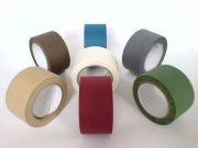 Textilní lemovací lepicí páska