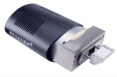 Kamera Megaview