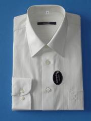 Společenská pánská košile 13