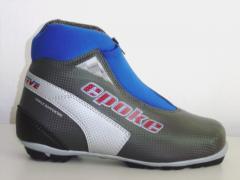 Lyžářská obuv Combi