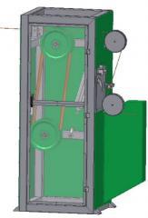 Kompenzátor K 280 U