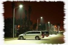Pouliční, nebo-li veřejné osvětlení