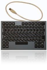 Silikonové klávesnice