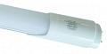 LED zářivka
