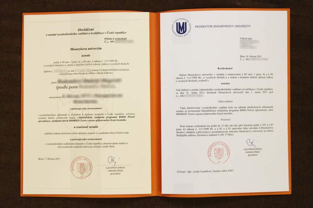 Objednávka Nostrifikace (uznání) certifikát / diplom
